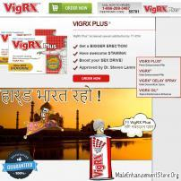 buy VigRX Plus pills NO Side Effects even in India